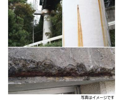 錆び汁とコンクリートクラックのイメージ画像