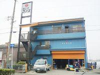 泉南営業所